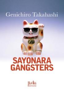 CVT_Sayonara-gangsters_6485